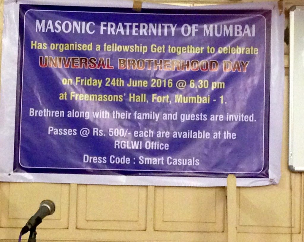 The union of Freemasons in Mumbai held a meeting to celebrate Universal Brotherhood Day on June 24th, 2016
